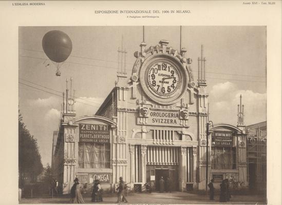 Il padiglione dell'orologeria